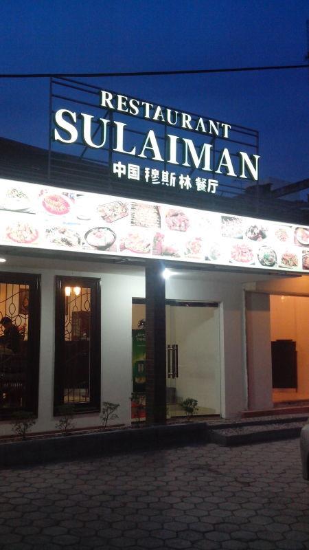 Sulaiman Resto Jakarta