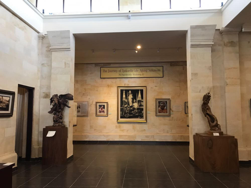 Museum Puri Lukisan