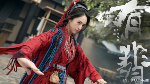 The Legend of Fei review