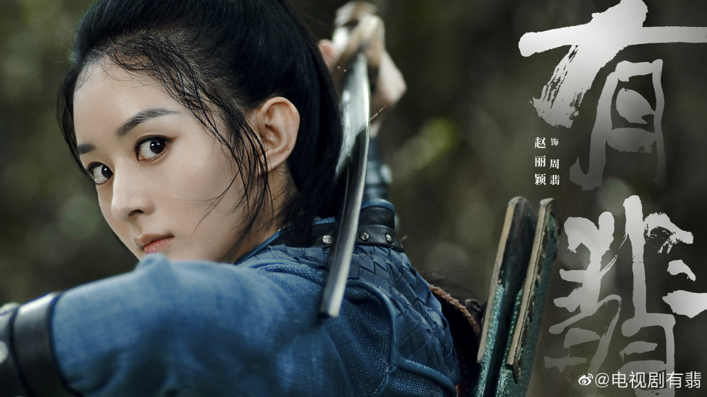 review Legend of Fei