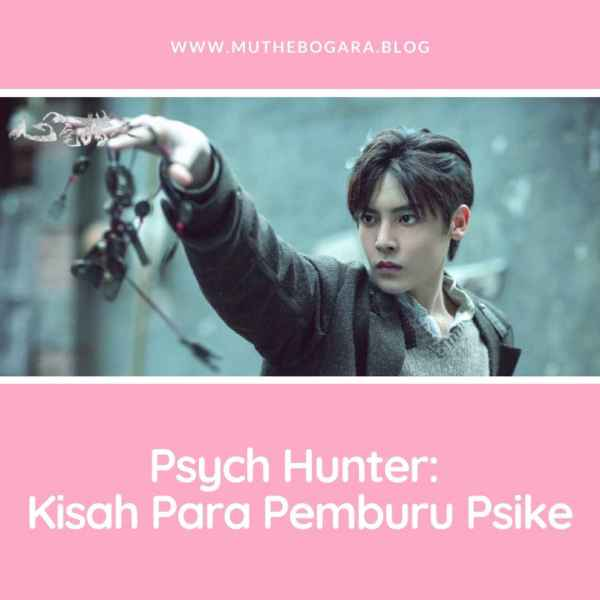 psych hunter review