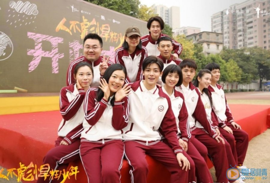 when we were young drama china