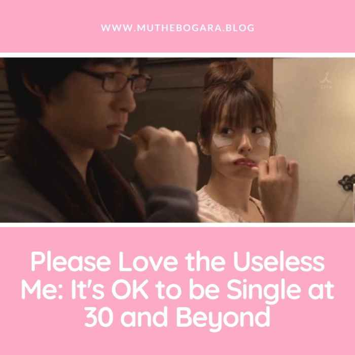 please love me review